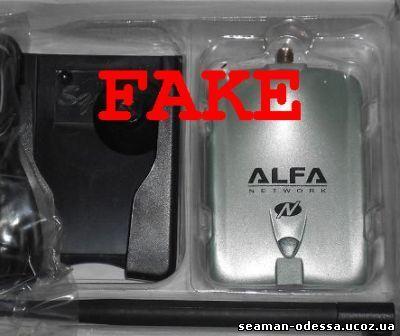 Fake Alfa