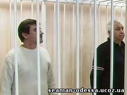 Моряки в Тюрьме