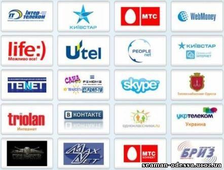 GSM операторы Украины