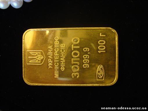 Золотой Запас Украины