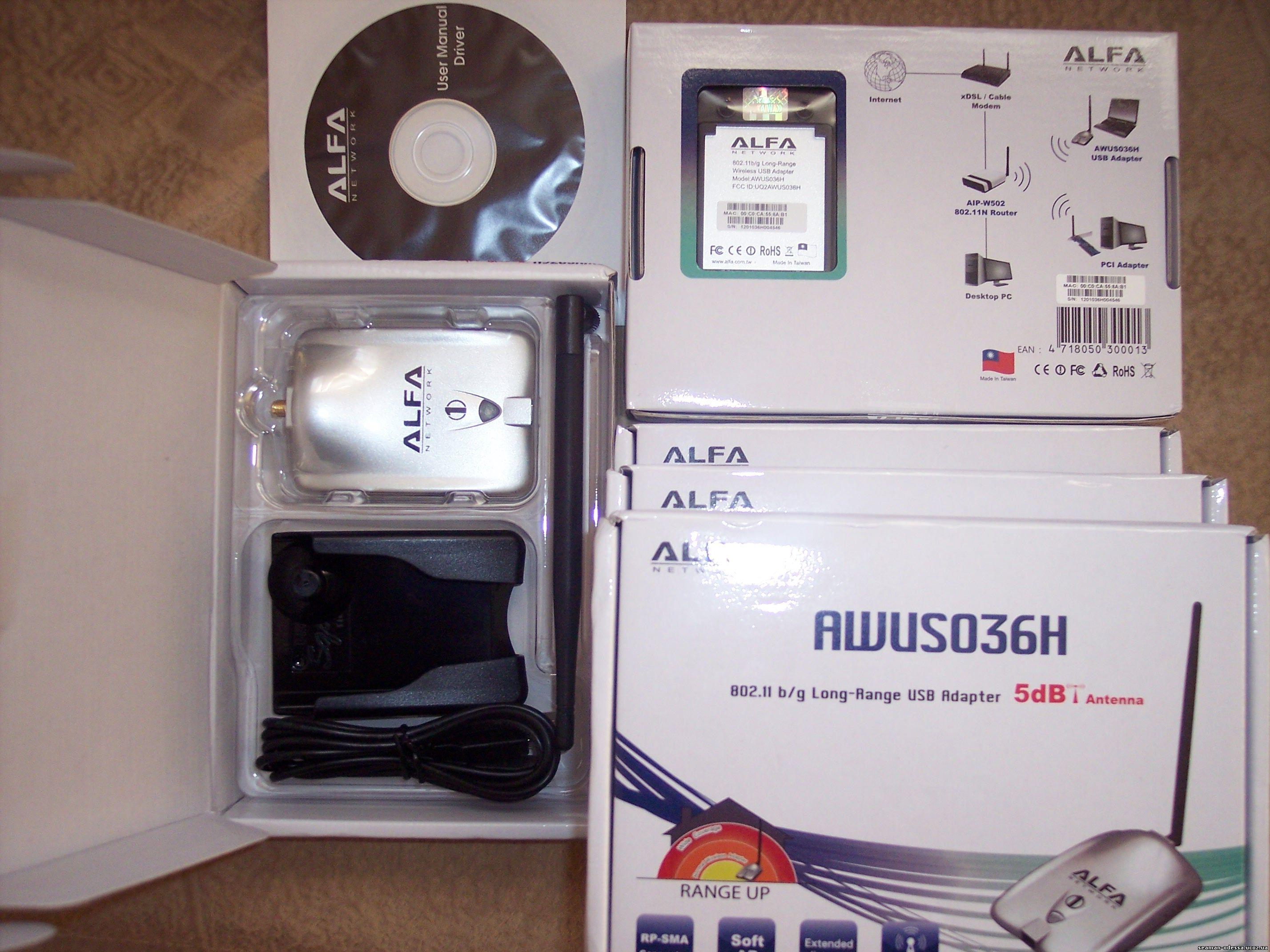 Alfa awus 036H